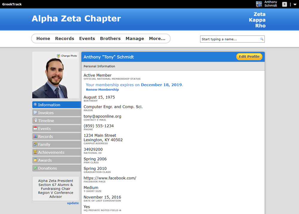 Member Profile Page